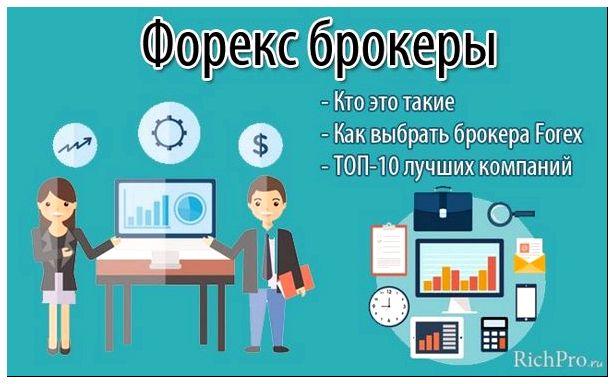 Рейтинг надежности форекс брокеров 2015 в россии forex awords