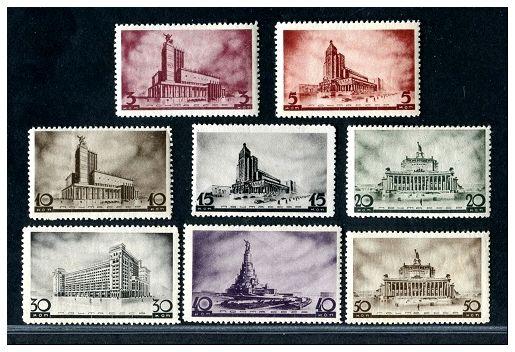 Редкие марки ссср 1961 1991 каталог медные 3 копейки