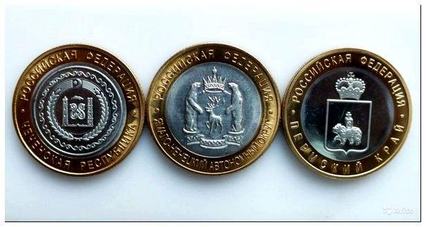 Что купить за 10 рублей святой симеон верхотурский икона