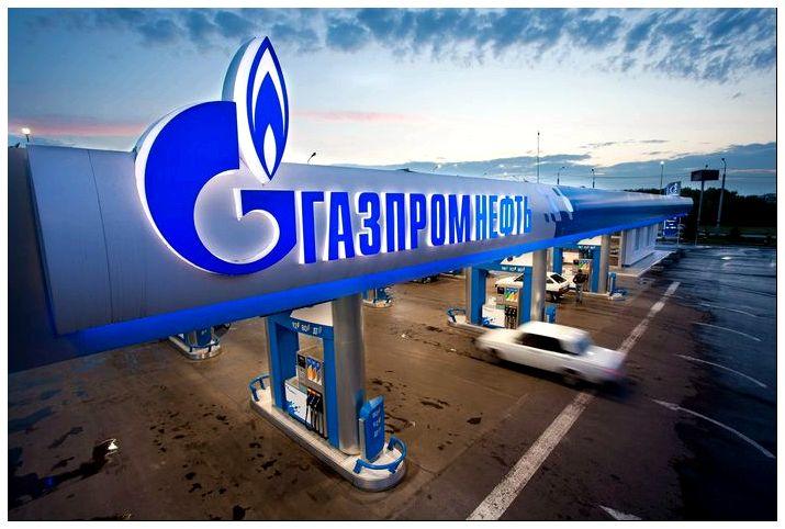 Сколько зарабатывают сотрудники газпрома?