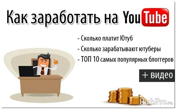 Ютуб видео сексуально познавательное видео