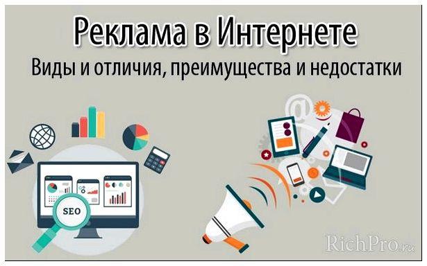 Товару или услуге посторонняя реклама на таких сайтах не присутствует где бесплатно рекламировать ссылку