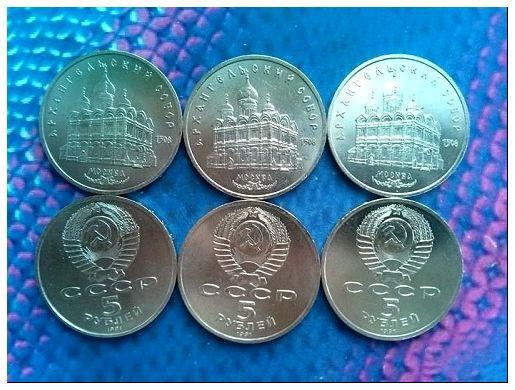 Бесплатная оценка монеты по фото монета германия 1 рейхспфенниг