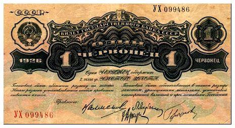 монета отечественная война 1812 года цена