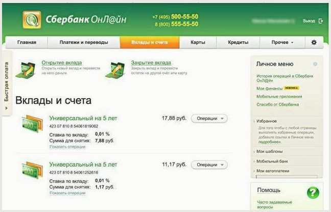 Управление вкладами в сбербанк онлайн