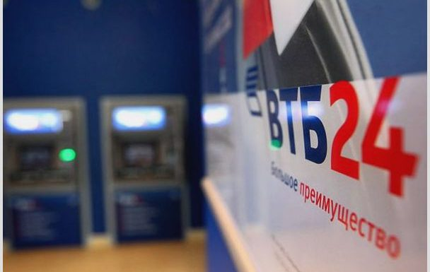 Автокредит в банке ВТБ 24