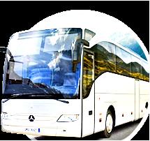 Горящие туры на автобусе